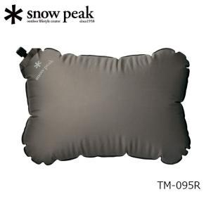 スノーピーク (snow peak) ストレッチピロー TM-095R 【SLEP】【SP-SLPG】まくら クッション アウトドア キャンプ スリーピングギア|highball