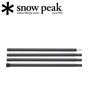 スノーピーク (snow peak) ウイングポールブラック280cm TP-001BK 【SP-TACC】ポール テント・タープアクセサリー|highball