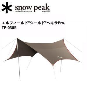 スノーピーク snowpeak テント・タープ/エルフィールド