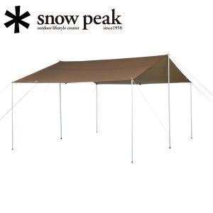 スノーピーク snowpeak テント・タープ/R/HDタープ