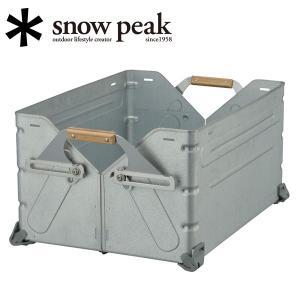 スノーピーク snowpeak ガーデン/シェルフコンテナ 50/UG-055G 【SP-GRDN】 【SP-COTN】|highball