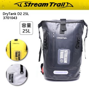 STREAM TRAIL/ストリームトレイル DryTank D2 25L 3701043 【カバン】 リュック バックパック 防水 レジャー トラベル 旅行 通勤 通学|highball