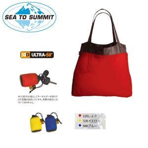 SEA TO SUMMIT/シートゥーサミット ウルトラSIL ショッピングバッグ 1700115 日本正規品|highball