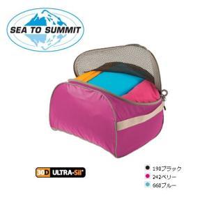 SEA TO SUMMIT/シートゥーサミット TL パッキングセルM 1700132 日本正規品|highball