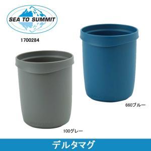 SEA TO SUMMIT/シートゥーサミット  デルタマグ/1700284  日本正規品|highball