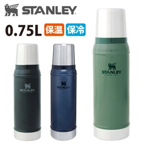 STANLEY スタンレー クラシック真空ボトル 0.75L 01612  日本正規品 新ロゴ ベアロゴ【アウトドア/キャンプ/水筒/マイボトル/魔法瓶】|highball