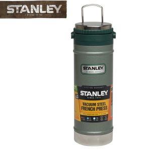 STANLEY/スタンレー 真空トラベルプレス 0.47L グリーン 01855-005|highball