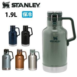 STANLEY スタンレー クラシック真空グロウラー 1.9L 01941  日本正規品 新ロゴ ベアロゴ【アウトドア/キャンプ/水筒/マイボトル/魔法瓶】|highball