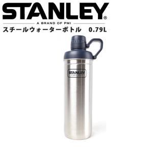 STANLEY/スタンレー スチールウォーターボトル 0.79L 02113-003