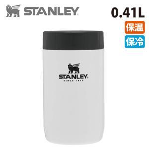 STANLEY/スタンレー フードボトル 真空フードジャー スリム 03101-003 【雑貨】【BTLE】フードジャー お弁当箱 スープジャー オフィス ランチ|highball