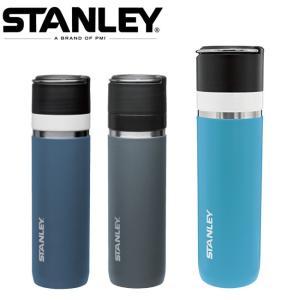 STANLEY スタンレー ゴーシリーズ セラミバック 真空ボトル 0.7L 03108  日本正規品【アウトドア/キャンプ/水筒/マイボトル/魔法瓶】|highball