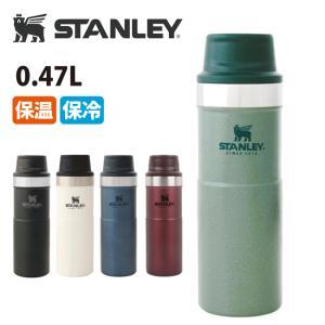 STANLEY スタンレー クラシック真空ワンハンドマグ II 0.47L 06439  日本正規品 新ロゴ ベアロゴ 【アウトドア/キャンプ/水筒/マイボトル/魔法瓶】|highball