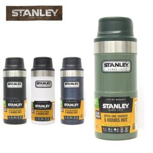 STANLEY スタンレー クラシック真空ワンハンドマグII 0.35L 【アウトドア/キャンプ/水筒/マイボトル/魔法瓶/保冷/保温】|highball