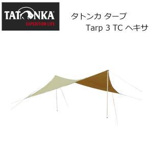 TATONKA タトンカ タープ Tarp 3 TC ヘキサ/AT8003 【TENTARP】【TARP】|highball