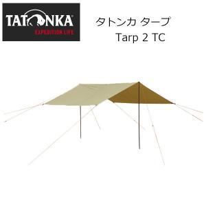 TATONKA タトンカ タープ Tarp 2 TC 300×285/AT8002 【TENTARP】【TARP】|highball