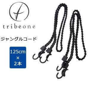 Tribeone トライブワン コードジャングルコード 54007 【TENTARP】【TARP】【TZAK】|highball