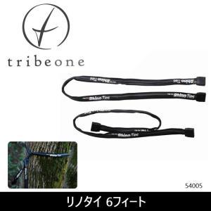 Tribeone トライブワン リノタイ 6フィート 54005 【雑貨】 アウトドアアクセサリー|highball