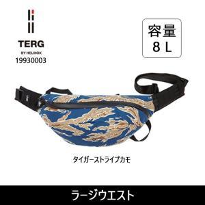 TERG/ターグ ラージウエスト 19930003 タイガーストライプカモ 【カバン】ウエストバック バッグ|highball