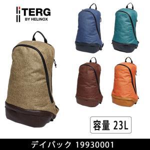 TERG/ターグ  デイパック ディープブルー/ラグーンブルー/マホガニー/サバンナ/オレンジ 19930001|highball