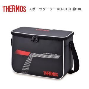 THERMOS サーモス ソフトクーラー 10L REI-0101 【クーラーボックス/保冷/アウト...