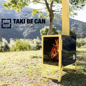 THE IRON FIELD GEAR アイアンフィールドギア TAKI BE CAN タキビーキャン|highball