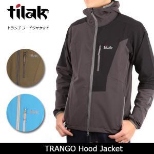 ティラック Tilak TRANGO Hood Jacket(トランゴ フードジャケット) 【服】 ジャケット フードジャケット 通気性|highball