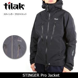ティラック Tilak STINGER Pro Jacket(スティンガー プロジャケット) 【服】 ナイロンジャケット アウトドア タウンユース 防水耐久性 防風性 優れた透湿性|highball