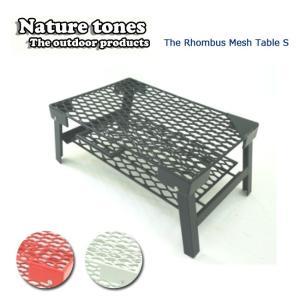 Nature Tones/ネイチャートーンズ The Rhombus Mesh Table S RM...