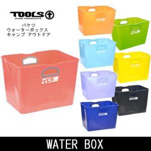 TOOLS ツールス バケツ WATER BOX ウォーターボックス  キャンプ アウトドア|highball