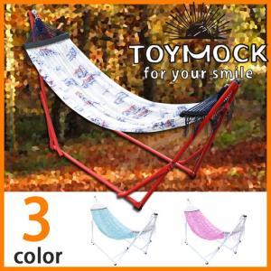 Toy Mock/トイモック トイモック Toy Mock ハンモック 自立式 ポータブルハンモック   【FUNI】【CHER】アウトドア キャンプ MOZ-9-01/02/10-03|highball