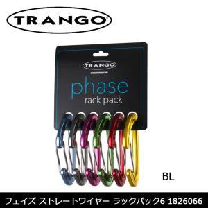 TRANGO トランゴ フェイズ ストレートワイヤー ラックパック6 1826066 カラビナ アウトドア トレッキング【メール便・代引不可】|highball