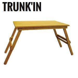 TRUNK'IN/トランキン テーブル ハイ&ロー バンブーテーブル 62237 highball
