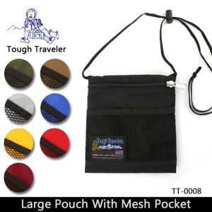 Tough Traveler タフトラベラー サコッシュ Large Pouch With Mesh Pocket (ラージポーチ ウィズ メッシュポケット) TT-0008【メール便・代引不可】|highball