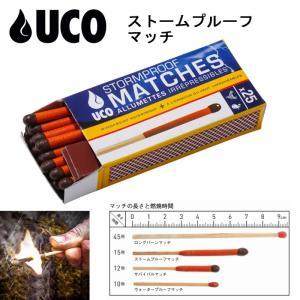 UCO ユーコ ストームプルーフマッチ 24450【アウトドア/キャンプ】 highball