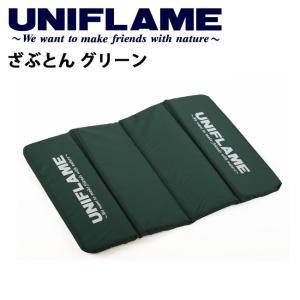 ユニフレーム UNIFLAME ざぶとん グリーン 【UNI-YAMA】|highball