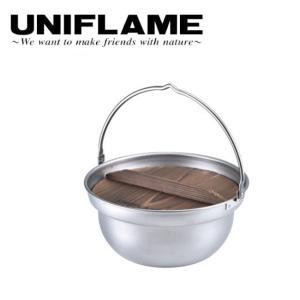 UNIFLAME ユニフレーム 焚き火鍋 26cm 659991 【キャンプ/料理/調理/アウトドア】 highball