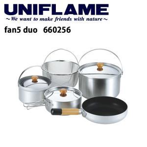ユニフレーム UNIFLAME fan5 duo/660256 【UNI-COOK】|highball