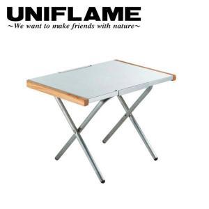 ユニフレーム UNIFLAME 焚き火テーブル/682104 【UNI-LIKI】テーブル ローテーブル アウトドアギア 焚火|highball