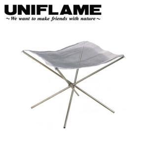 ユニフレーム UNIFLAME  ファイアスタンドII /683064 【UNI-BBQF】|highball