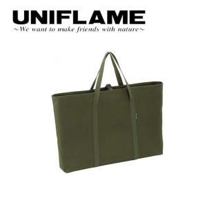 UNIFLAME ユニフレーム 焚き火テーブルトート モスグリーン 683644 【焚き火テーブルトート/バッグ/カバン/アウトドア】|highball