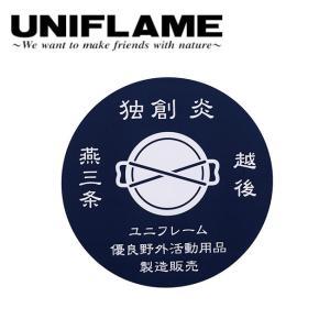 UNIFLAME ユニフレーム 燕三条ステッカー 690086 【アウトドア/シール/ステッカー/ロゴ/キャンプグッズ】|highball