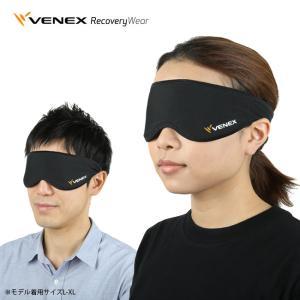 【送料無料&ポイント5倍】VENEX/ベネクス アクセサリー アイマスク 61060331/61060332【メール便・代引き不可】|highball