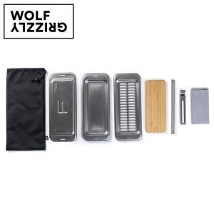 Wolf&Grizzly ウルフアンドグリズリー クックセット 20330003 【皿/まな板/グリドル/調理/アウトドア/キャンプ】|highball