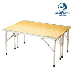 Whole Earth ホールアース BANBOO DIVIDE TABLE WE27DB07 【アウトドア/キャンプ/バンブー/竹】|highball