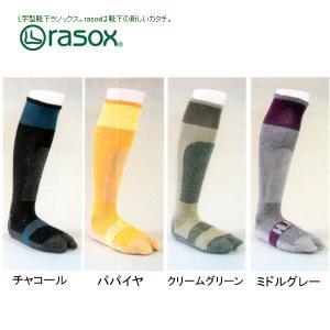 RASOX/ラソックス スポーツソックス HID+RASOX DR WHR002|highball