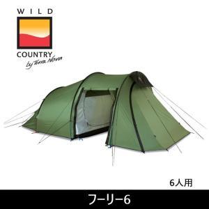 WILD COUNTRY ワイルドカントリー テント フーリー6 44HOO60 【TENTARP】【TENT】キャンプテント タープ テント キャンプ用テント アウトドア|highball