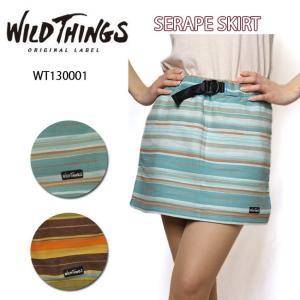 ワイルドシングス WILDTHINGS  ショーツ SERAPE SKIRT WT130001|highball