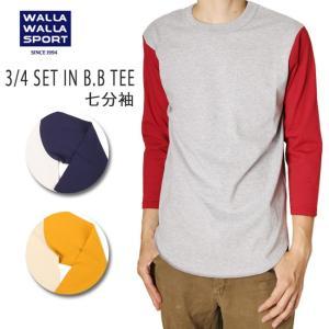 WALLA WALLA SPORT/ワラワラスポーツ 3/4 SET IN B.B TEE /七分袖/Tシャツ 【メール便・代引不可】|highball