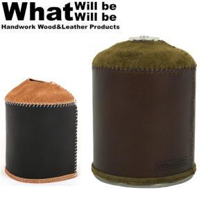 What will be will be ワット ウィル ビー ウィル ビー ガス缶カバー オイルレザー&スウェードODガス缶カバー(大:470/500サイズ) 【BBQ】【CZAK】アウトドア|highball