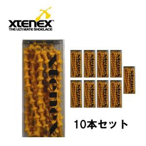 【10セット】エクステネクス Xtenex The Ultimate Shoelace Sports 300 シングルカラー (2本・75cm)×10セット カラー イエロー 「魔法の靴ひも」 highball